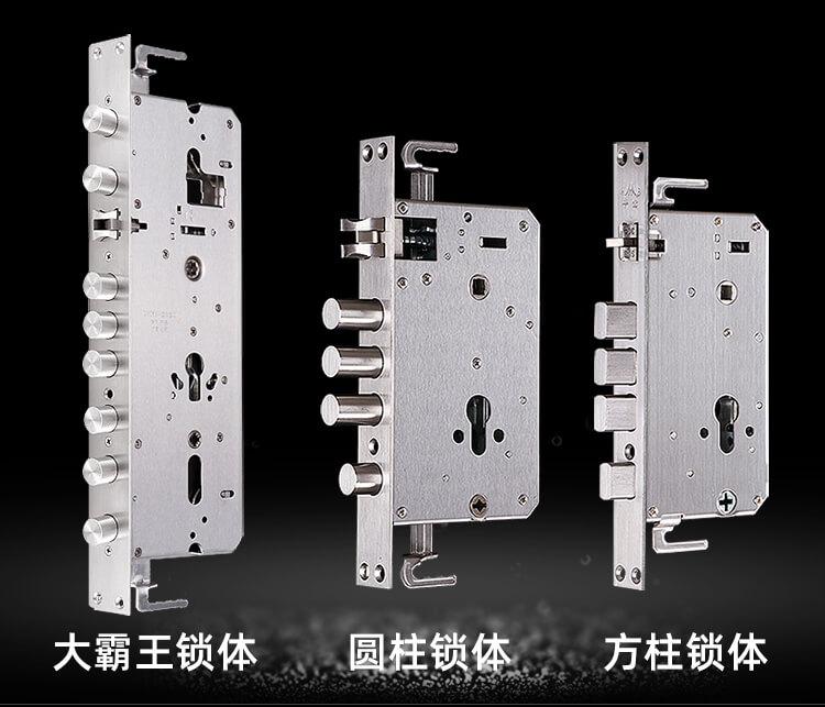 选择防盗门锁时注意事项 换锁芯需要注意什么?