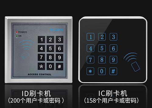 电控锁门锁多少钱 电子锁刷卡锁 楼道电控锁门锁