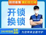 郑州安装指纹锁案例