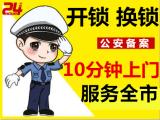 郑州东区安装指纹锁案例